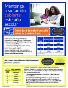 PDF of Oregon Health Plan in Spanish