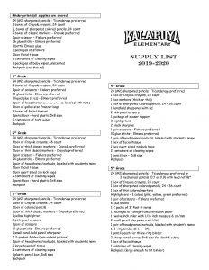 Kalapuya School Supply List
